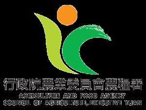 行政院農糧署徽